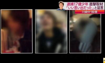 川崎・上村遼太くん殺害事件で逮捕された主犯格の少年A(18)は「舟○龍一」で確定 … フジで報道された画像で確定する (動画)
