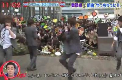 日本テレビ『PON!』で舞祭組が新曲「やっちゃった!!」熱唱 → ファンが身を乗り出しフェンスが崩壊 → 将棋倒しになる放送事故が発生 (動画)