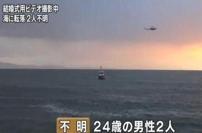 友人の結婚式用のビデオ撮影で、下着姿で自転車に乗って海へダイブ → 行方不明になっていた会社員・有馬佳孝さん(24)、遺体で見つかる - 兵庫・明石海浜公園