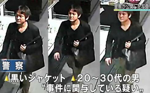 JR高崎駅近隣で女性が硫酸をかけられケガをする被害相次ぐ … 防犯カメラに映っていた重要参考人の20~30代の男の画像公開 (画像)