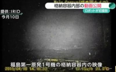 福島第1原発、ロボットによる原子炉格納容器内の映像が公開される … 内部の温度は20度程度、核燃料の熱で湯気が立ちこめる。放射線量は1時間当たり最大でおよそ10シーベルト