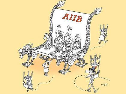 中国「おい、バスに乗り遅れたおまえら、AIIBでは傘下のファンドを通じて個人の投資など幅広く受け付けますよ。」 … AIIB、傘下にファンドを設け幅広く資金を集める方針