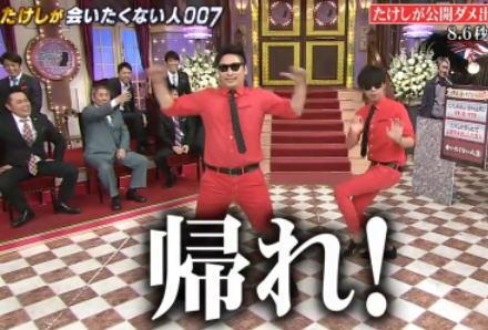 北野武、ラッスンゴレライに「帰れっ!」 … 日テレ『しゃべくり007』にて、以前酷評した8・6秒バズーカーのネタに無表情のまま硬直(動画)、コンビの将来を心配も