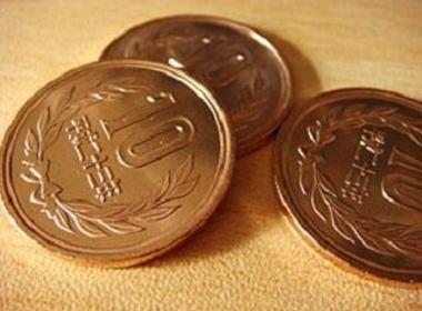 1日20円ずつ貯めていた貯金箱を父親に勝手に郵便貯金されて激昂、56歳の三男が88歳の父を絞める - 秋田