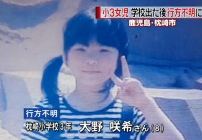 鹿児島県枕崎市の小学3年生・大野咲希さん(8)、祖母の家に帰宅するため学校を出たのを最後に行方不明 … 枕崎市には大雨警報が発令、側溝に流された可能性も