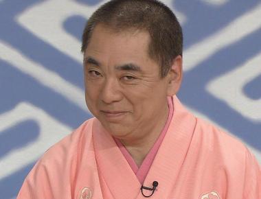 『笑点』のピンクがつまらない100の理由 … 1.ドヤ顔