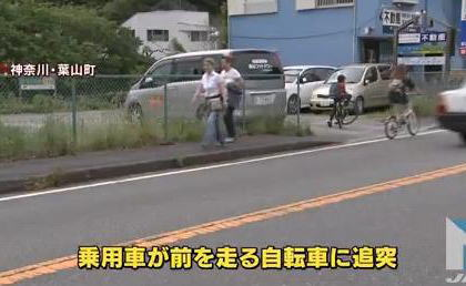 自転車に乗っていた53歳男性、酒気帯びサーファーの運転する車に後ろから追突され死亡 … 鈴木健太容疑者(26)を逮捕 - 神奈川・葉山