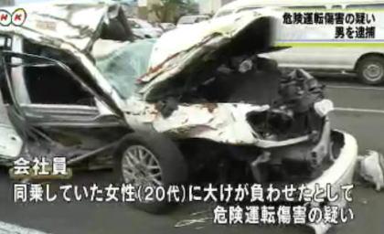 富士宮市の19歳会社員、前を走る車を煽ったり割り込んだりする危険な運転→ 誤って道路脇の柱に衝突し自爆、同乗していた20代の女性に大けがを負わせる … 危険運転傷害の疑いで逮捕