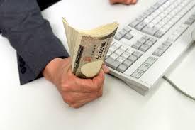 【悲報】入社4ヶ月目の俺氏毎月の減給と謎天引によりついに支給額がマイナスになるwwwwwwwwww