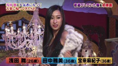 【放送事故】浅田舞 使い込まれたオッパイを揉まれまくるwwwwwwwwwwww(画像あり)