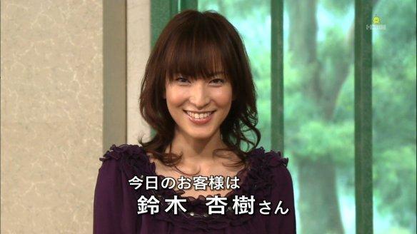 【画像あり】鈴木杏樹(45)可愛すぎやろwwwwwwwwwwwwww