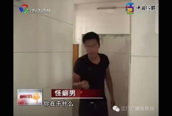 【マジキチ】女子トイレで大便を食べる男の姿が目撃され、市民を震撼させる・・・・・・