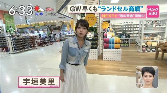 【画像】TBS宇垣美里アナ(24)がランドセル姿を披露wwwwwwww クッソかわいすぎるwwwwwwww