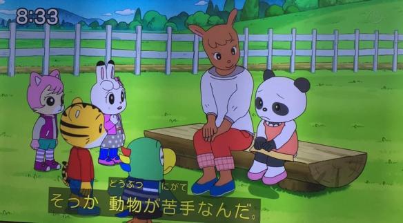 【画像あり】子供向けアニメ『しまじろう』の世界観がわけわからんwwwwwwwwwwww