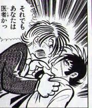 【悲報】医者に自分が思った病名言ったらめちゃくちゃキレられてワロタwwwwwwwwww