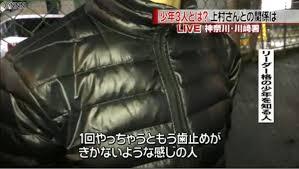 【川崎中1殺害】18歳少年「俺らは法律関係ない。自分たちのルールで動く。川崎国だ。逆らったら、生きたまま首を切るよ」
