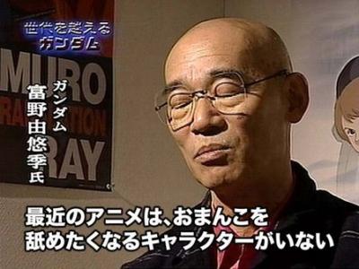 宮崎駿と富野由悠季がいなくなった後のアニメ業界ってヤバいよな・・・・・・