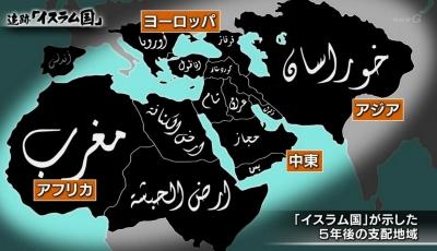 報ステ「イスラム国」政府「イスラム国って言うのやめろ!」