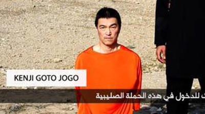 【お前らが悪い】イスラム国(ISIS)、日本のネットでの無慈悲な「自己責任論」に失望し拘束中日本人2人の殺害決行へ・・・