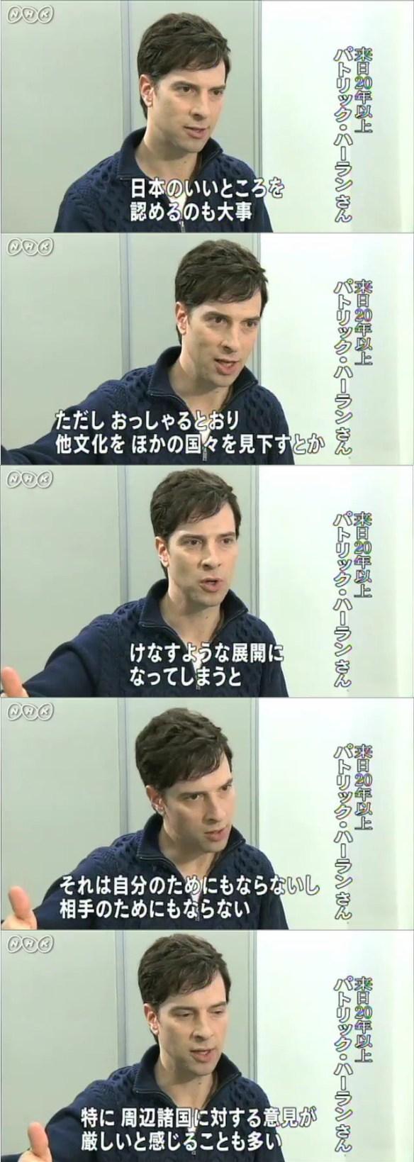 【動画・画像あり】ハーバード大卒パックン「日本人は周辺国を極端に見下している」