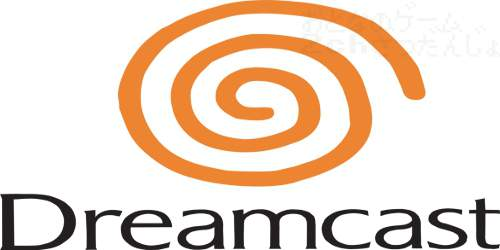 dreamcast_logo_title.jpg