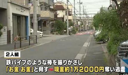 東京・足立区の路上で、自転車に乗って鉄パイプを持った20代くらいの2人組が通行人を襲い現金を奪う連続強盗発生 … 77歳男性と60歳男性が約1万円ずつ強盗される