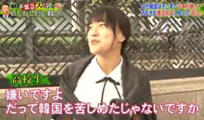 フジ『池上彰スペシャル』の捏造字幕について釈明 … 「編集ミスでテロップをつけた女性はインタビューの別の部分で、実際に『日本が嫌いです』と答えています」