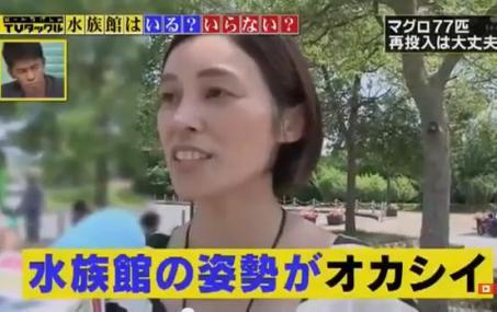 TVタックルで「動物園は必要vs不要」論争、アニマルライツ代表・岡田千尋氏「動物園は虐待の場であり無くすべき」→ 番組最後「ペットを飼っています」というオチをつける(動画)