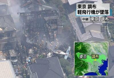 日本共産党・遠藤くに子市議 「富士見町の軽飛行機が墜落に驚き!欠陥オスプレイもやっぱり危険では?どれくらい死傷者でるのだろう?」 … 8人死傷事故を政治利用