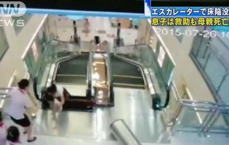 ショッピングモールのエスカレーターの床が抜け落ち母子が転落→ とっさに母親が息子を庇い、従業員によって救出→ 母親はそのまま巻き込まれ4時間後に救助、死亡が確認される(動画)