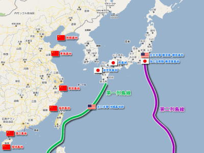 """中国メディア、日本の""""安保法案""""が中国に与える影響について解説 … 「日本が周辺国と組んで中国を抑え込もうとしている」「日本の地位が強化され、外交上での発話権も高まる」"""