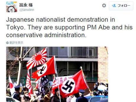 """朝日新聞編集委員の冨永格""""安倍政権支援デモの様子""""と称し、全く無関係のデモからナチ党旗を掲げた写真を添付しツイート→ 「安保法案と結びつける方も多く解を招いてしまったようです」"""