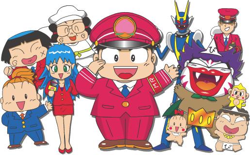 【朗報】 コナミ、桃太郎電鉄の版権を手放す