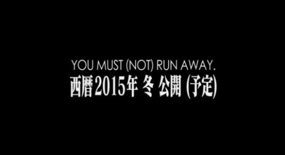 【朗報】シン・エヴァンゲリオン劇場版2015年冬