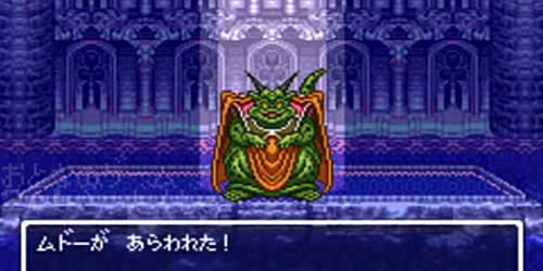 dragonquest_mudo_shin_appeared_title.jpg