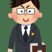 job_bengoshi.png