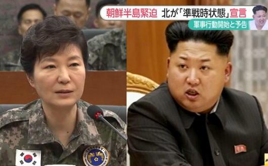 北朝鮮、準戦時状態を宣言、朴大統領は軍服姿で軍司令部に「北朝鮮への警戒態勢を維持し、挑発行為があれば指示を待たずに対抗措置をとれ」と指示 … 宣伝放送中止のリミットは22日午後5時
