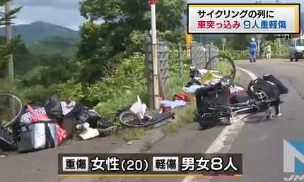 北海道共和町の国道で自転車9台の列に軽自動車が突っ込んだ事故、軽乗用車を運転していた井嶋正博容疑者(57)てんかん発作で意識障害か … 主治医「車を運転しないよう」