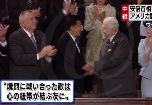 米国務省、中国抗日戦争勝利70年式典について「大戦でガチで戦い合った日本とアメリカが和解してるんだから、他の国もこれを手本に大戦終結に対して和解のアプローチをとるべきだ」