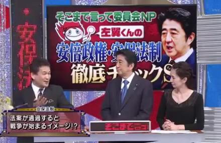 民主党の枝野幸男幹事長 「首相に厳しく問いただす人が全く居ないような番組に出演して勝手なことを言うことは放送法違反ではないか」
