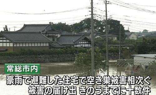 洪水被災地に窃盗団、自宅2階で空き巣に遭遇した住民「日本語ではない言語を話していた」 … 夜の時間帯で1人ではなく複数人で避難住民の家に入り込み物色