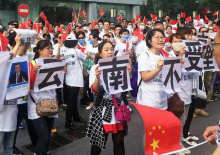 中国にある世界最大級のレアメタル取引所「汎亜」で換金不能、投資家ら数百人が北京で抗議 … 中国でのレアメタル取引は機能不全に陥っている可能性、国際価格への影響が懸念