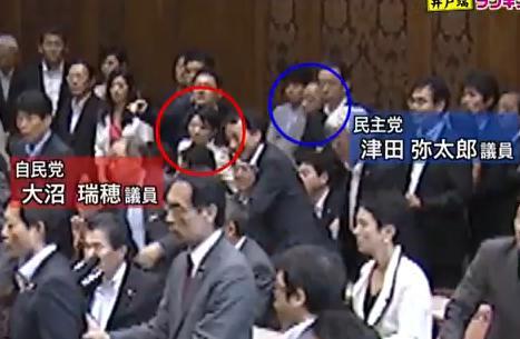 """参院特別委員会での暴行問題、民主・津田弥太郎議員が自民・大沼瑞穂議員を訪れ「けがをしたのは遺憾だった」と謝罪 … 自民・民主両党は双方の謝罪で""""手打ち""""とする考え"""
