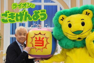31年間フジテレビの昼の顔だった小堺一機(59)司会のトーク番組『ライオンのごきげんよう』、来年3月で平日帯枠での放送終了 … 今後週1回の通常レギュラーに