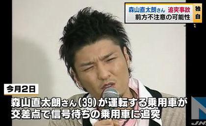 歌手の森山直太朗さん(39)渋谷区で追突事故を起こす … 渋谷区役所前の交差点で信号待ちをしていた乗用車に追突、森山さんの前方不注意