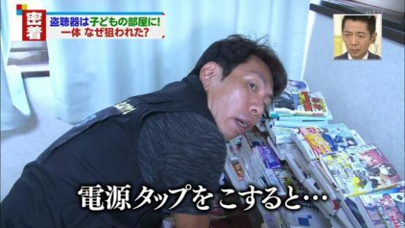 【悲報】ミヤネ屋で30歳のエロゲ・ラノベオタの部屋が晒されてるwwwwww