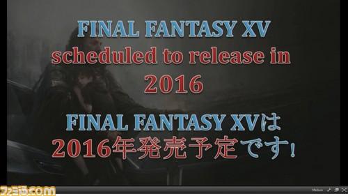 【え?】スクエニがFF15の発売日を発表する日を来年3月に予定してることを発表