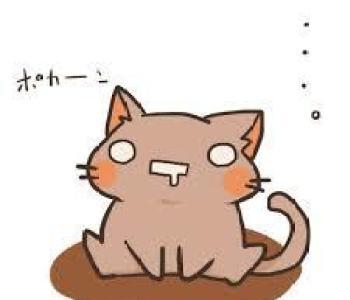 ぽかーん1