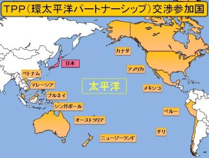 TPP合意内容の要旨 … アメリカ「アメリカは譲歩しすぎ」 日本「日本は譲歩しすぎ?」 むしろこの内容、米議会通せるの?