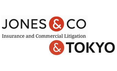 東京都が1億3000万円かけて永井一史氏にデザインさせた「@TOKYO」ロゴ、ニュージーランド弁護士事務所のロゴと丸被りする (画像)
